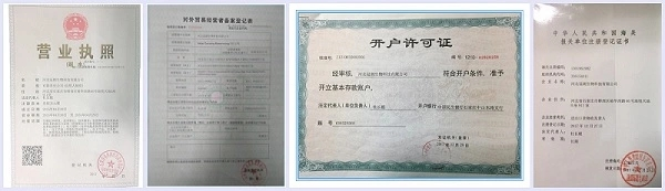 Company registered certificates